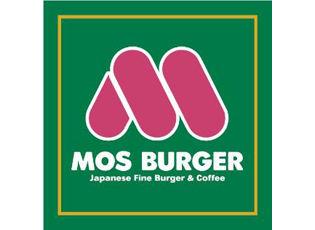 モスバーガー、60歳以上の高齢店員「モスジーバー」を積極採用 客の反応上々で思わぬ好影響