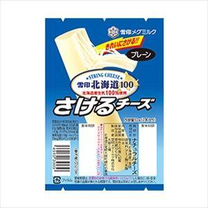 容量を減らしても「さけるチーズ」が裂けるように対応するのが遅れ、9月下旬から実質値上げ