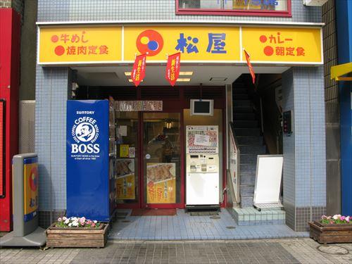 ワイ「牛丼おいしい!マクドナルドおいしい!回転すしおいしい!」