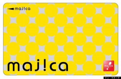 o-MAJICA-570