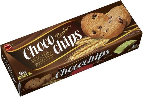 ブルボン「チョコチップクッキー」と「バタークッキー」の内容量を15枚→9枚に 減量理由は「1世帯当たりの人数が減ったため」