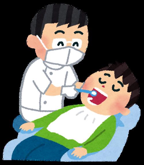 わい「歯が染みていたいんですよ」歯医者「虫歯みたいですね。次回から治療しましょう。」