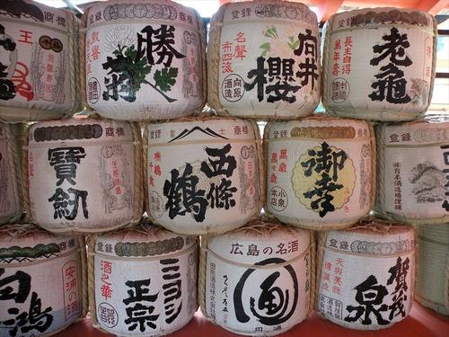日本酒って何がうまいんや?