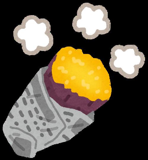 焼き芋の皮、食べる?食べない?