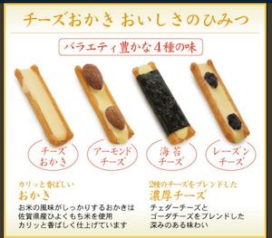 【悲報】YOSHIKI、お菓子屋さんを販売停止に追い込む
