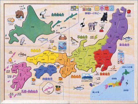 自分の住んでる都道府県を香川県=うどん県みたいに表現してみろ