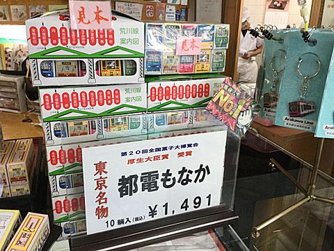 東京土産にお菓子でも買っていこうと思うんだけど東京ばな奈以外でなんかいいのないかな?