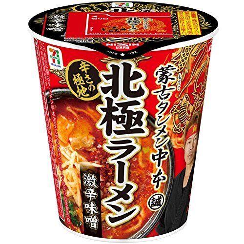 セブンイレブンの蒙古タンメン中本が麺増量したけど?