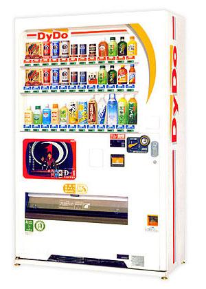ダイドー、2014年にロシアで自動販売機を展開
