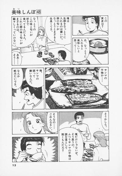 20101104113142_1_3