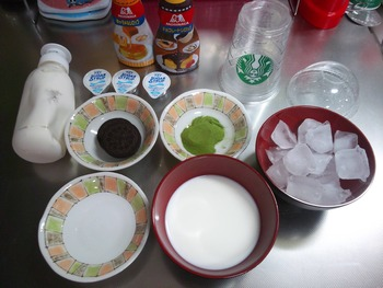 抹茶クリームフラペチーノもどき作るよー