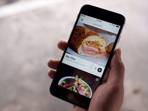 岡村隆史「Uber Eatsの利用が止まらない。中居、おまえもスマホにしてUberやったほうがいいで」