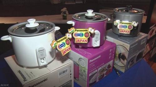 パナソニックがインドで30年かけて普及させた炊飯器を日本に輸出 若者や1人暮らしの人をターゲット