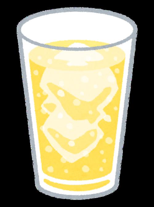 soda2_yellow