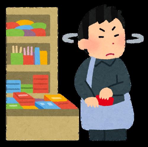 【悲報】バッバ(81)、120万持ってたのに200円の昆布とか万引きしてしまう