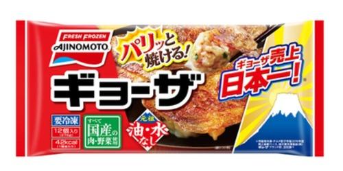 【朗報】手作り餃子を100回以上作ってきたワイ、ようやく気付く