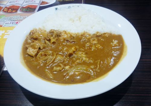 Pork_shabu-shabu_curry_of_CoCo_Ichibanya_R