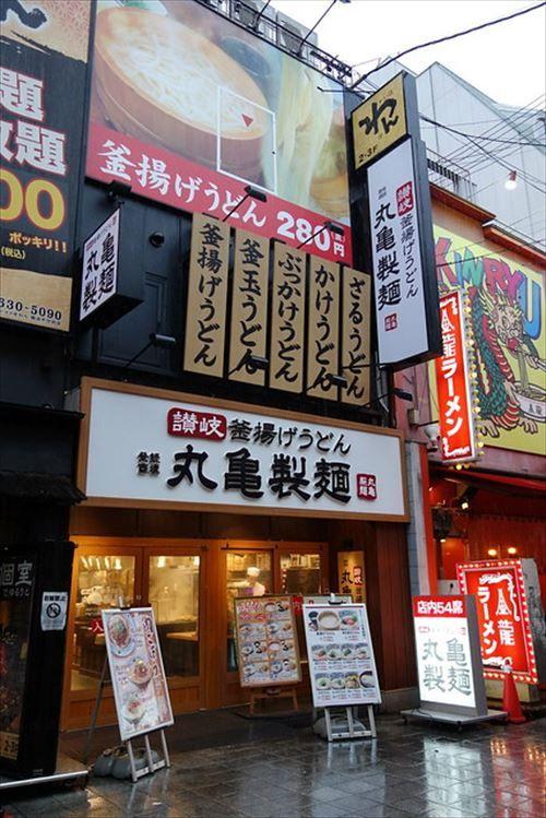 最寄り駅前「新チェーン店舗開店ガチャ引いたろw!」ポン俺「丸亀かミスタードーナツ来い!」