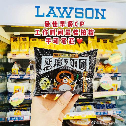 ローソン「悪魔のおにぎり」が中国上陸 現地名「悪魔的飯団」でSNSでは早速「おいしかった」
