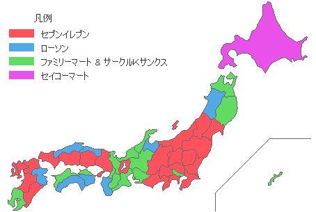ちょっと待てwww北海道にはセイコーマートとかいうコンビニしかないのか??wwwww