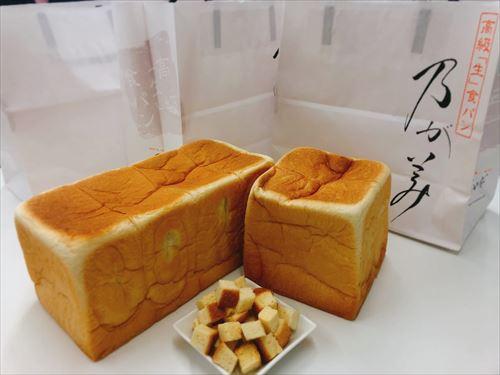ワイ、1斤800円の高級食パンを買って後悔する