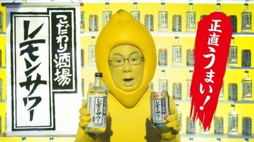 檸檬堂「大人気につき販売中止!」富美男汁「いくらでも箱買いしていいぞ馬鹿野郎…」