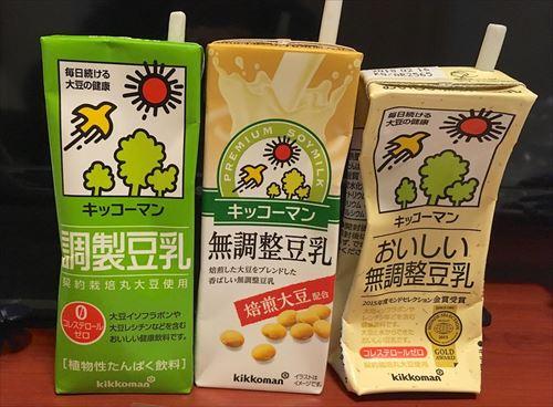 健康のために豆乳買ったんだけど、不味すぎて詰んだ