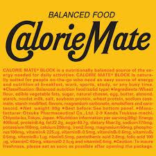 カロリーメイトのパクリ商品、カロリーメイトより美味い説