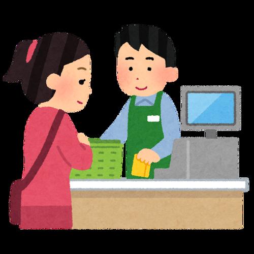 shopping_reji_man