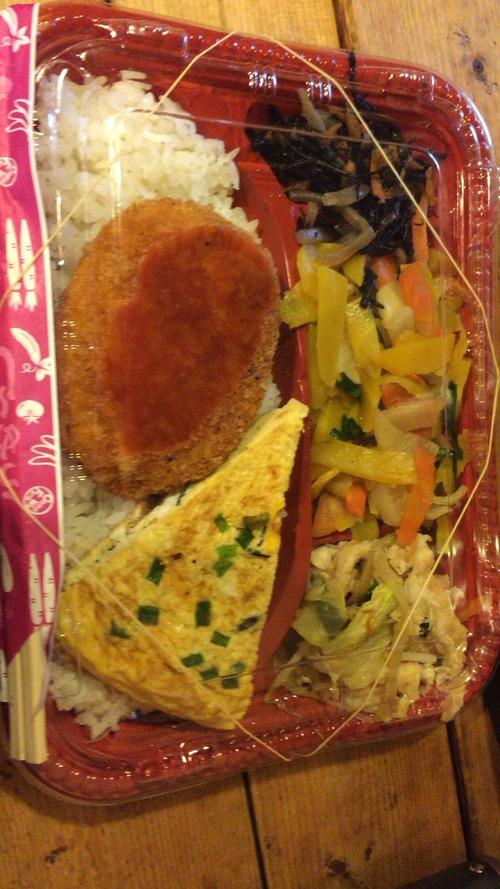 沖縄で弁当買ったんだけど安すぎワロタwwwwwwwwww