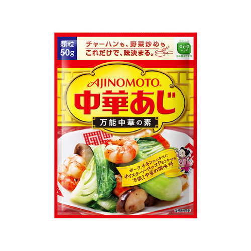 チャーハン作りたいんだけど味付けは中華の素とコンソメどっちがいいの?