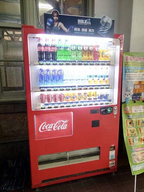 飲料メーカー「自販機?ワンコイン100円でええか!」→消費税3%導入