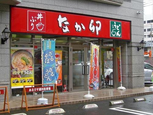 「吉野家」「すき家「松屋」「なか卯」 ← 近所に出来て欲しい店は?