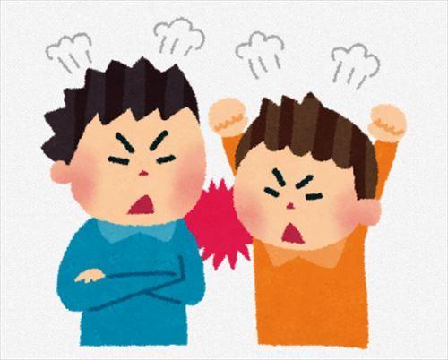 ワイ「〇〇のラーメン食おうぜ!」友1~3「いいね!あそこ美味いよな!」