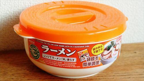 ダイソーで売ってる電子レンジで袋麺が作れるやつ便利すぎワロタ