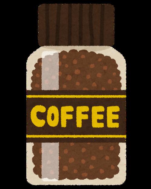 インスタントコーヒーからバイアグラ類似成分、回収へ