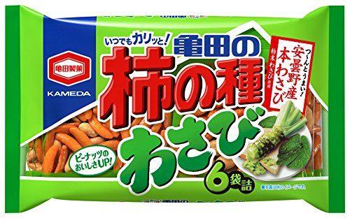 柿の種(わさび)←こいつ