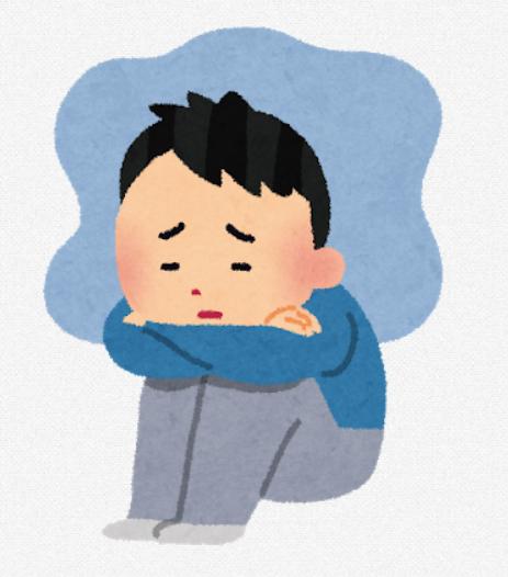 うつ病っぽいから心療内科ってのに行こうと思う