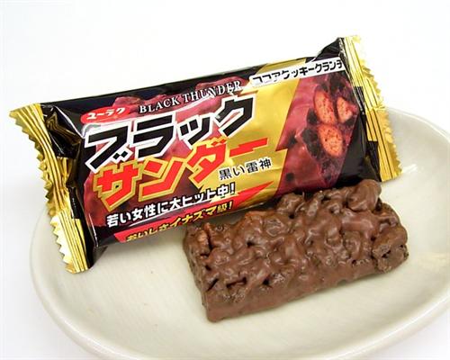 ブラックサンダーって高級菓子並に美味いのに30円とかほんとすごいよね 駄菓子のレベルじゃない