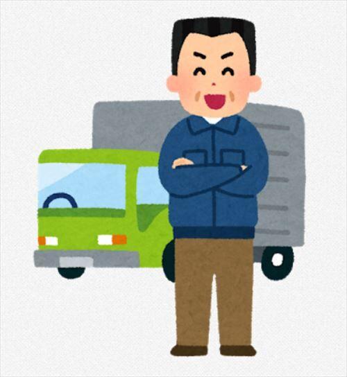 トラックの運転手って脱ニートに最適らしいぞwwwwwwwwwww