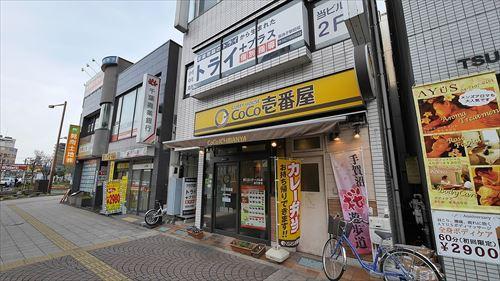 日本のカレー店ってCoCo壱あれば他いらないよな