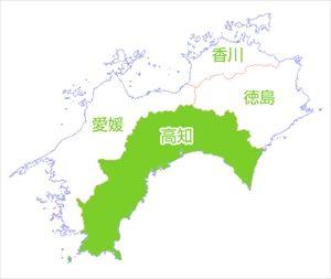 香川→うどん 徳島→すだち 愛媛→みかん 高知→???