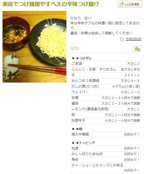 com_recipe_1073201
