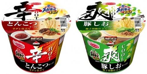 スーパーカップ 新商品 「爽COOL」 発売