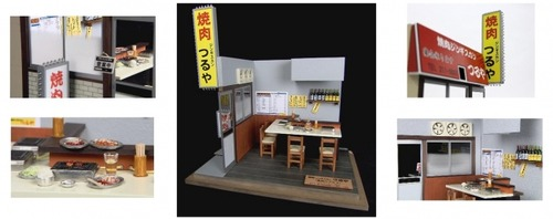 「孤独のグルメ」に登場した焼肉店の本格ジオラマ発売・15万円!