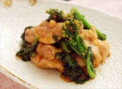 鳥肉の菜の花とブロッコリーがある