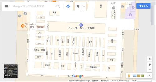 グーグルマップ スーパーの陳列棚を表示