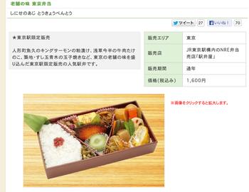 【画像】この弁当を見て、高いと思うか安いと思うか