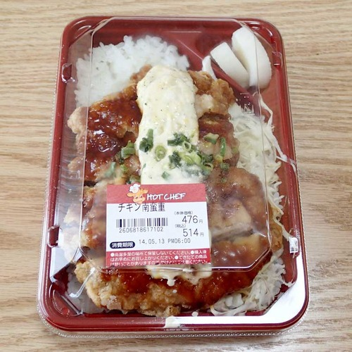 上司「弁当買ってこい」彡(゚)(゚)「おかのした」