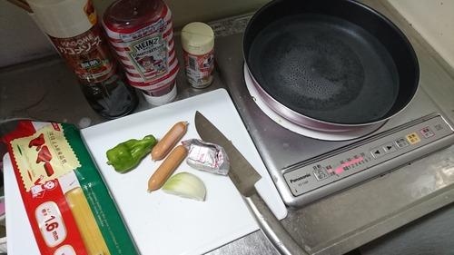 お昼ご飯にナポリタン作る!
